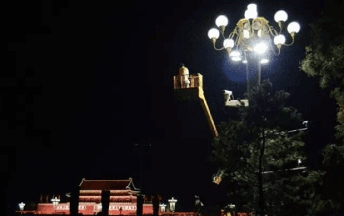 tiananmen street lights